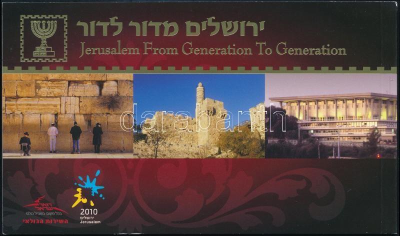 Jerusalem From Generation To Generation topical stamp booklet edition, Jeruzsálem - generációról generációra alkalmi bélyegfüzet kiadás