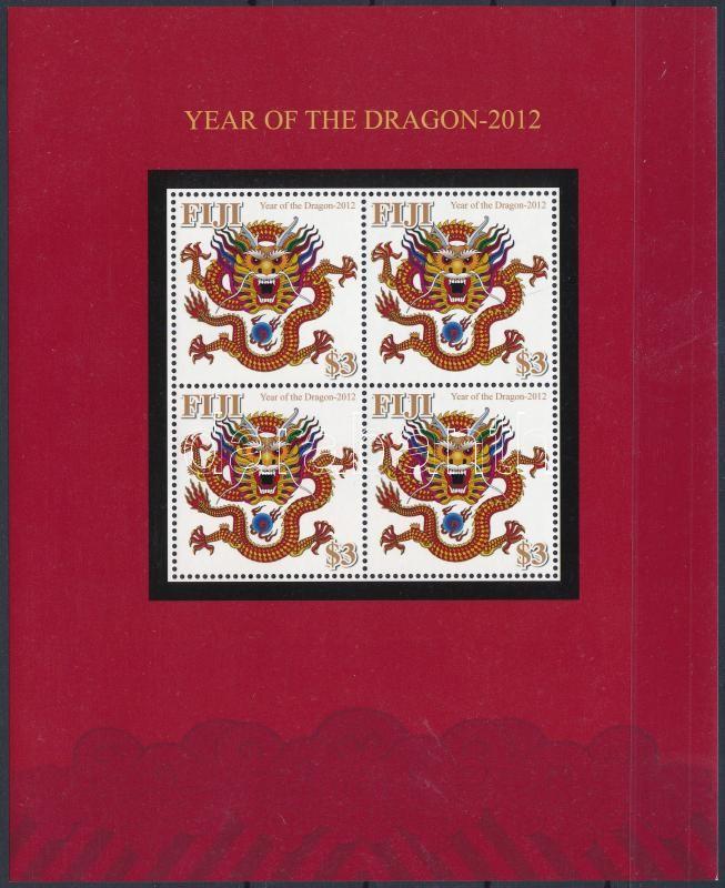 Year of the Dragon minisheet, A Sárkány éve kisív