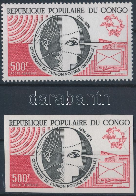 100th anniversary of UPU perforated and imperforated stamps, 100 éves az UPU fogazott és vágott bélyeg