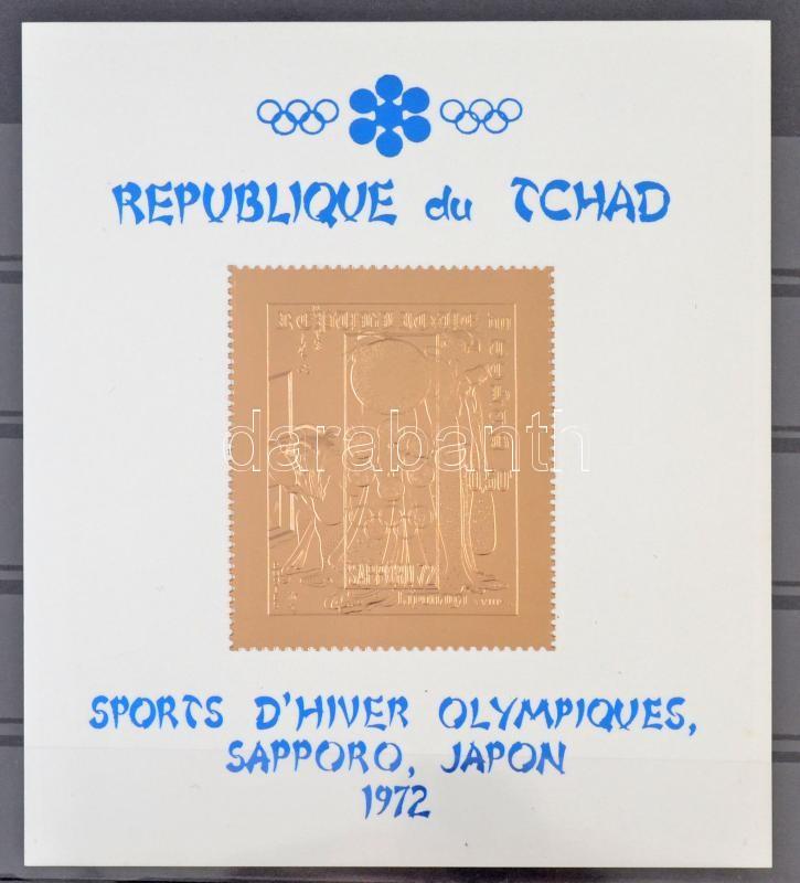 Winter Olympics block, Téli olimpia blokk