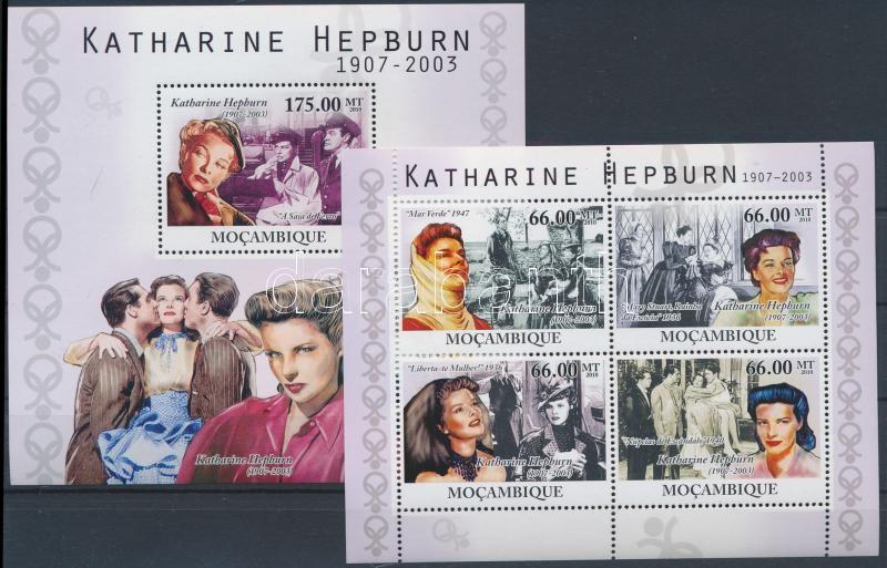 Katharine Hepburn minisheet + block, Katharine Hepburn kisív + blokk