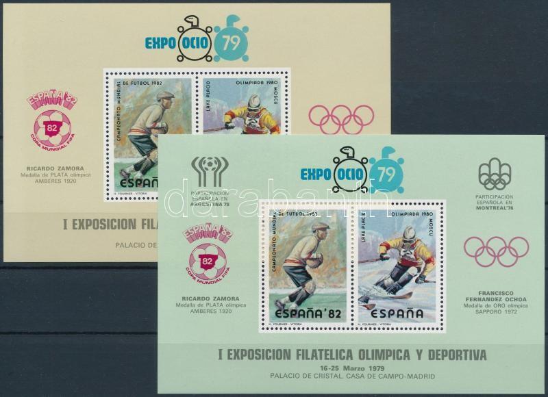 Football - Olympics Stamp Exhibiton 2 mini sheets, Labdarúgás - Olimpia Bélyegkiállítás 2 klf színű emlékív
