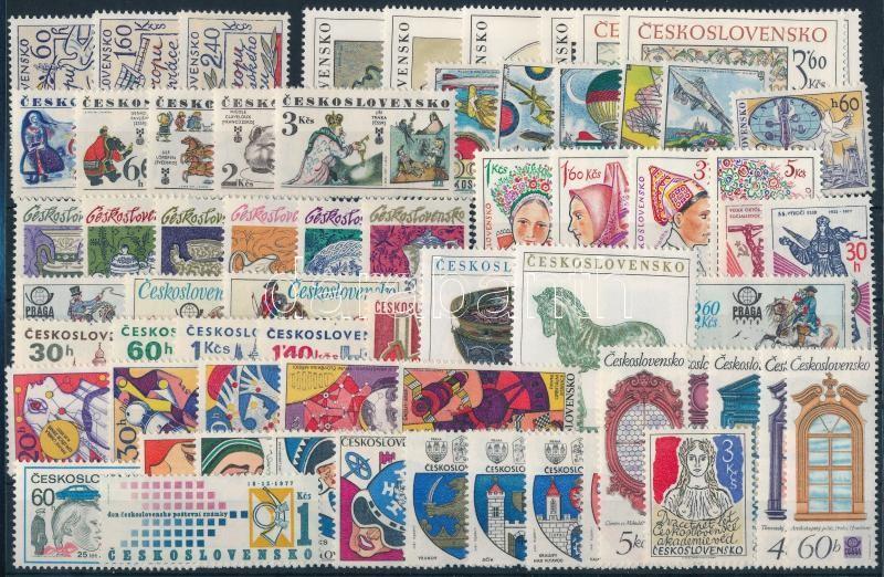63 stamps, 63 klf  bélyeg, a teljes évfolyam kiadásai