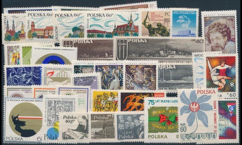 45 diff stamps + 4 diff blocks, almost all issues of the year, 45 klf bélyeg + 4 klf blokk, csaknem a teljes évfolyam kiadásai