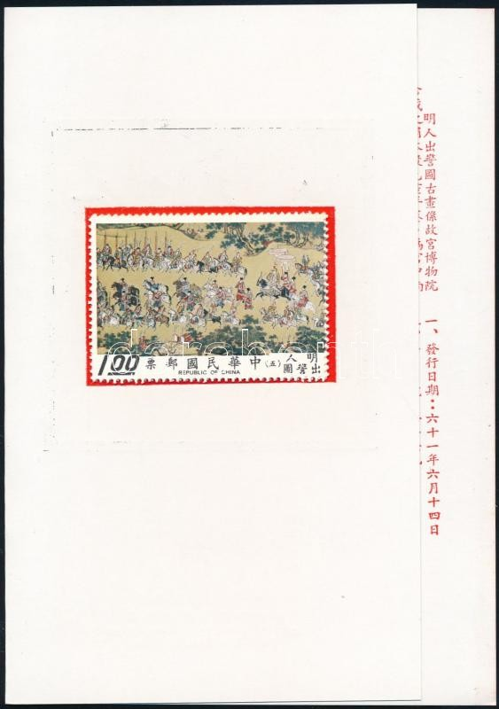 Scroll painting in post descriptive, glued, Tekercsfestmény postai ismertetőben, beragasztva