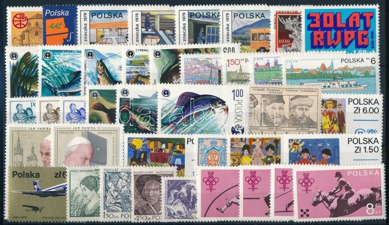 56 stamps + 5 blocks, 56 klf bélyeg + 5 klf blokk, csaknem a teljes évfolyam kiadásai, 2 stecklapon