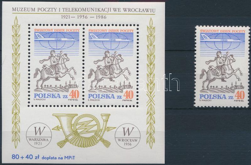 World Postal Day + block, Postai világnap bélyeg + blokk