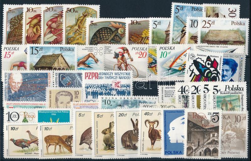 58 stamps + block, 58 klf bélyeg + blokk, csaknem a teljes évfolyam kiadásai