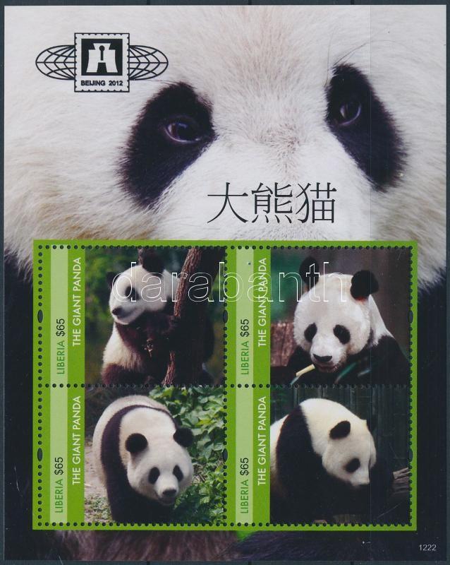 International stamp exhibition BEIJING 2012 block, Nemzetközi bélyegkiállítás BEIJING 2012, Peking: Óriáspanda blokk
