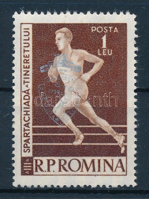Balkan Sport Games stamp with silver overprint, Balkáni sportjátékok bélyeg ezüst felülnyomással