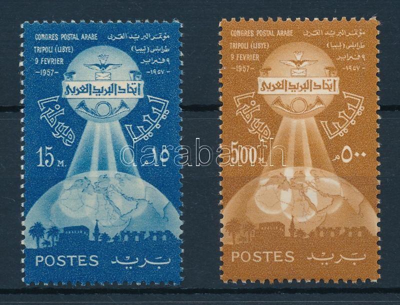Arabic postal congress set, Arab postakongresszus sor