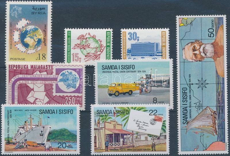 UPU 2 sets + 2 stamps, UPU motívum  2 klf sor + 2 klf önálló érték