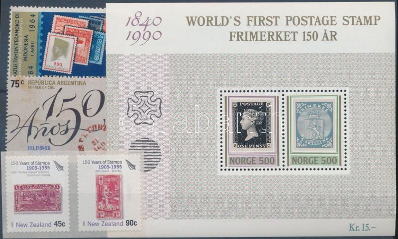 Bélyeg motívum  2 klf önálló érték + 1 sor + 1 blokk, Stamp, 2 stamps + 1 set + 1 block