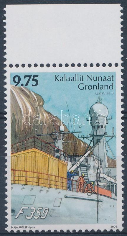 Galathea 3 Expedition corner margin stamp, Galathea 3 expedíció margin bélyeg