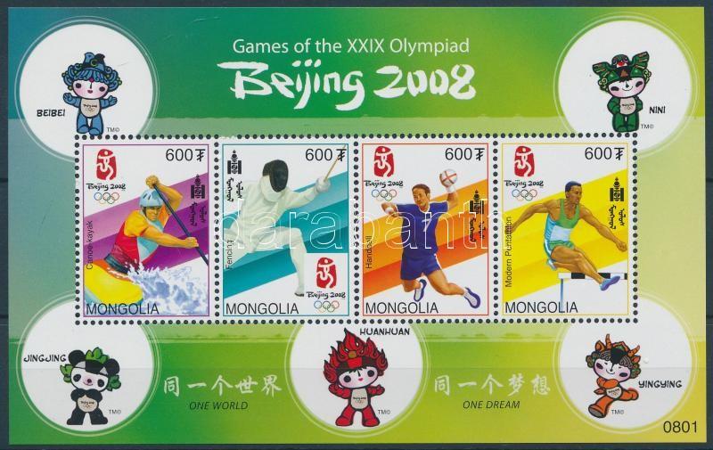 Summer Olympics, Beijing minisheet, Nyári Olimpia, Peking kisív