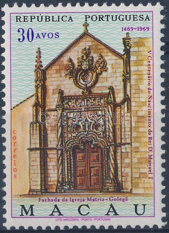 500th birth anniversary of King Manuel I. stamp, 500 éve született I. Manuel király bélyeg