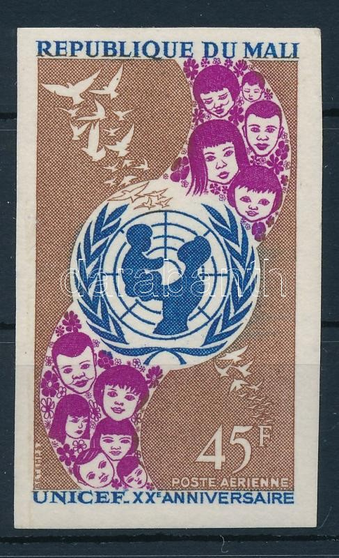 UNICEF imperforate, UNICEF vágott