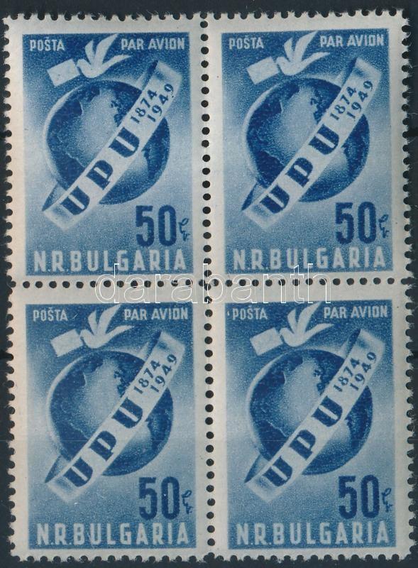 UPU block of 4, UPU négyestömb