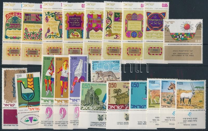 21 stamps with tab, 21 klf tabos bélyeg