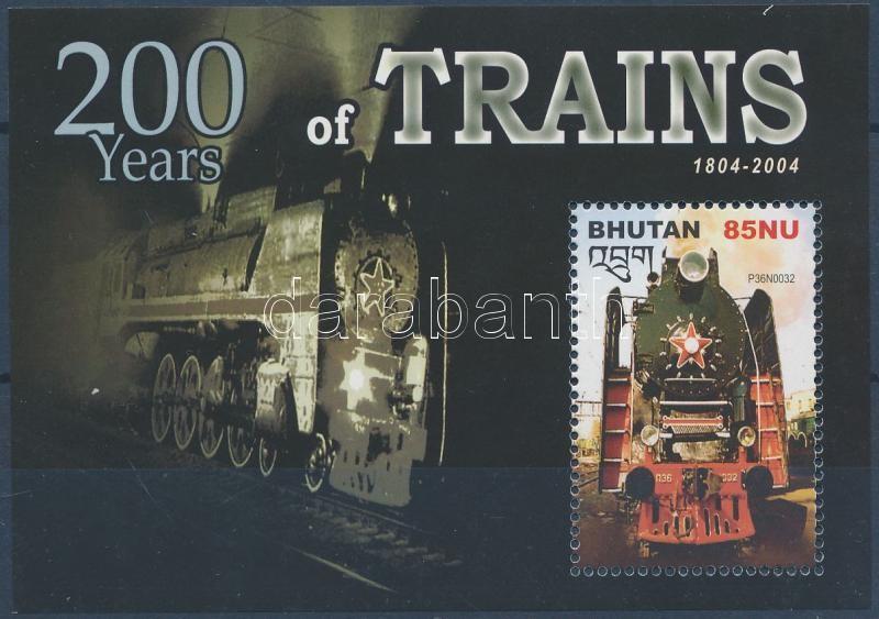 200th anniversary of Railway block, 200 éves a vasút blokk