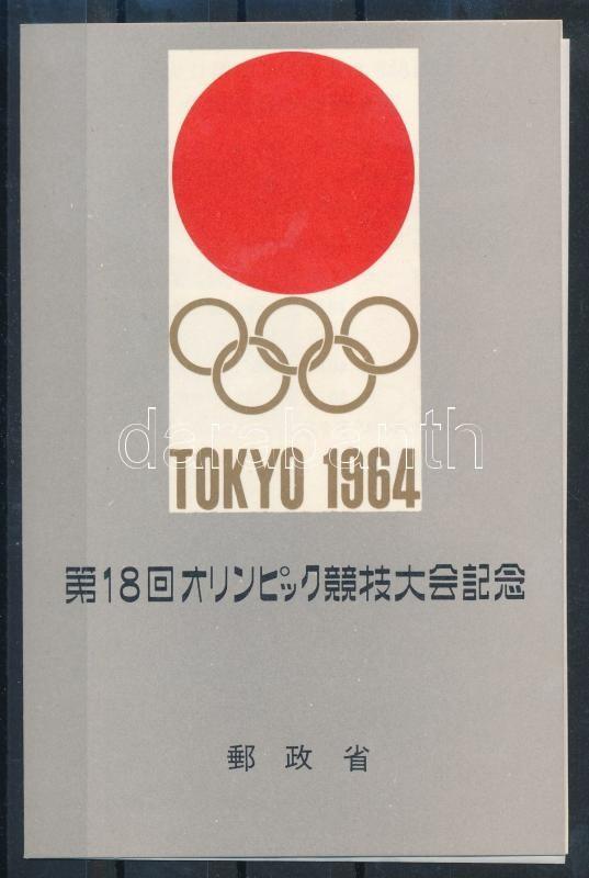 Olympic games block, Olimpia blokk