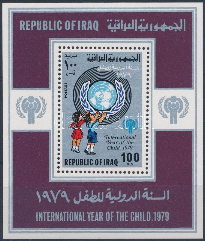 International Year of the Child block, Nemzetközi gyermekév blokk