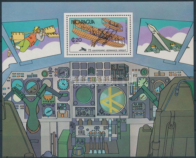 Airplane block, Repülő blokk