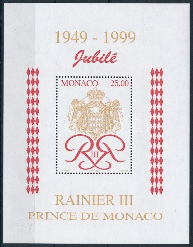 50th reign anniversary of Princess Rainier block, Rainier herceg uralkodásának 50. évfordulója blokk