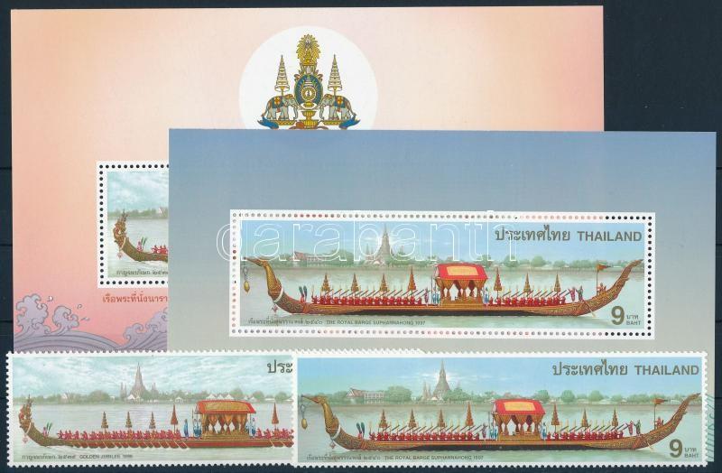 1996-1997 Királyi bárkák (I.)-(II.), 1996-1997 Royal ships  (I.)-(II.)
