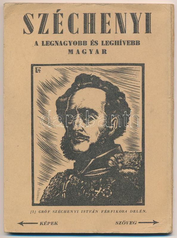 Széchenyi - Leporello postcard booklet with 16 postcards, Széchenyi, a legnagyobb és leghívebb magyar - 16 lapos leporello képeslapfüzet