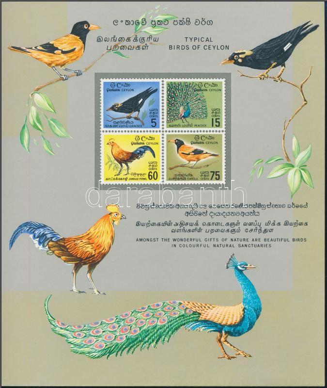 Birds block, Madarak blokk
