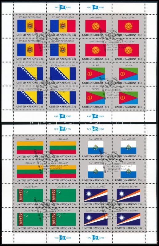 Flags mini sheet set, Zászló kisívsor