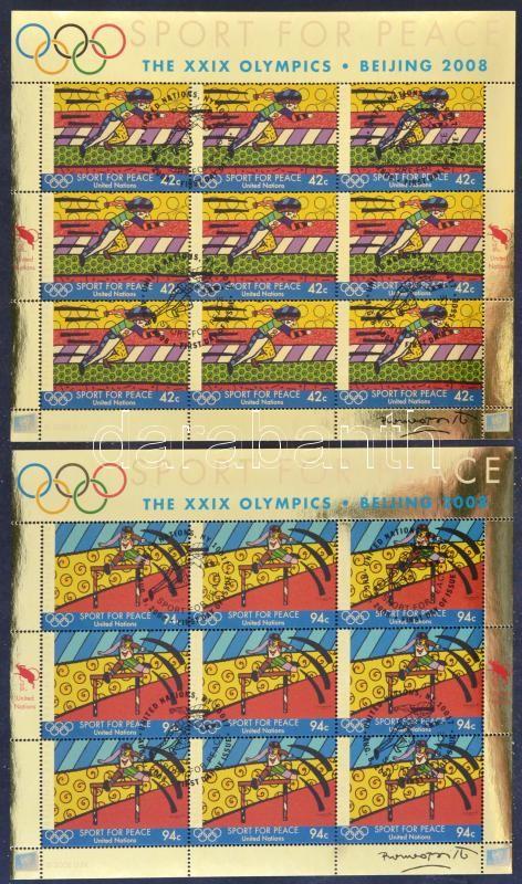 Olympics mini sheet set, Olimpia kisívsor