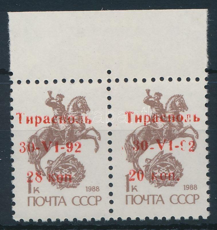 Republic of the Dniester Soviet margin pair with overprint, Dnyeszter Menti Köztársaság szovjet felülnyomású ívszéli pár