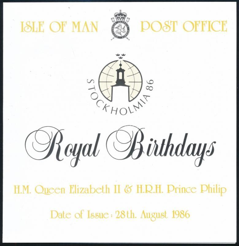 Royal family, Királyi család kisívsor