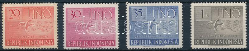Definitive set, ENSZ sor záróértékek, UNO