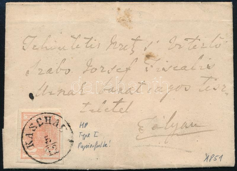 3kr HP I on cover with paper crease