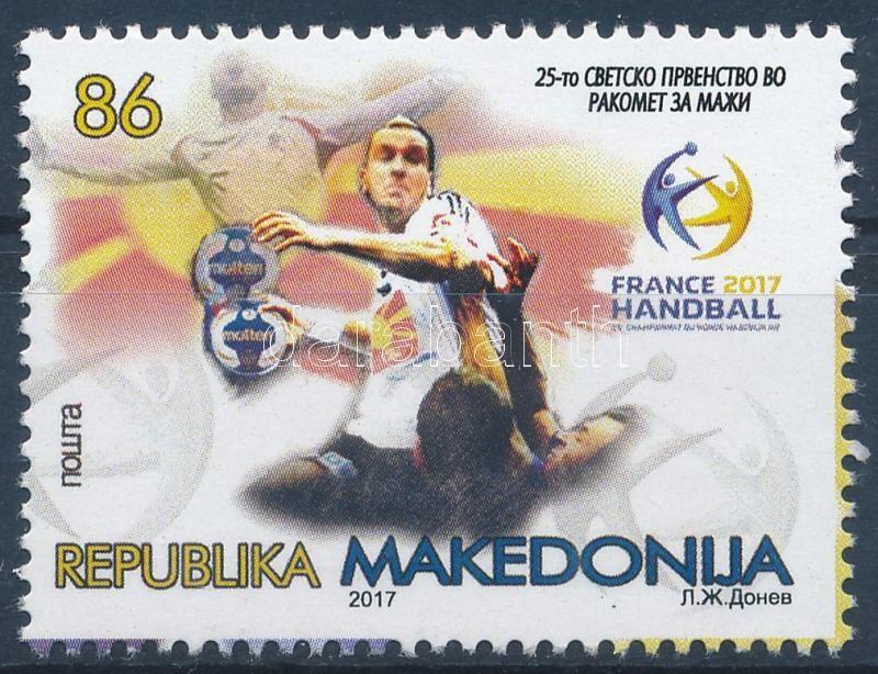 Handball stamp, Kézilabda bélyeg