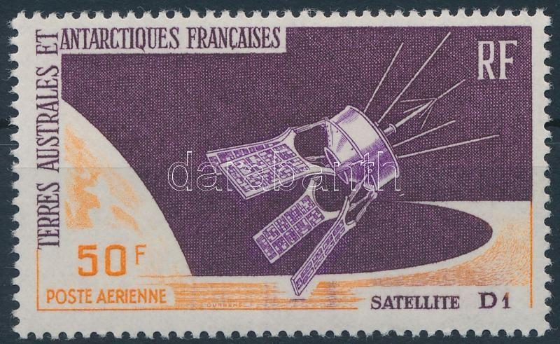 Satelite stamp, Szatelit bélyeg