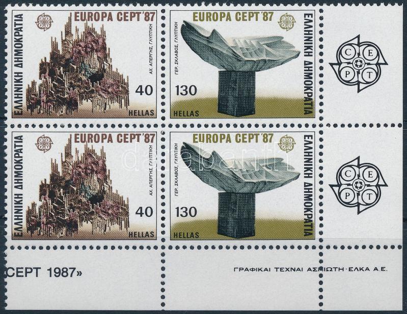 Europa CEPT Modern építészet ívsarki sor négyestömbben, Europa CEPT Modern Architercture corner set in block of 4