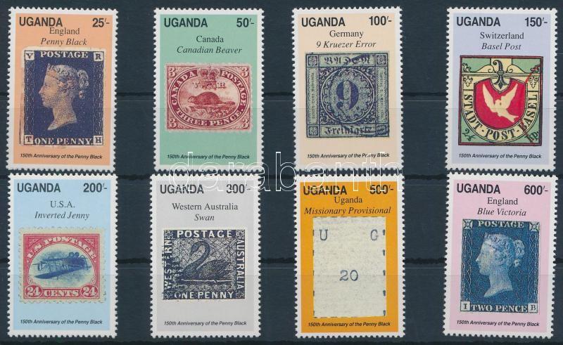 150th anniversary of stamp set, 150 éves a bélyeg sor
