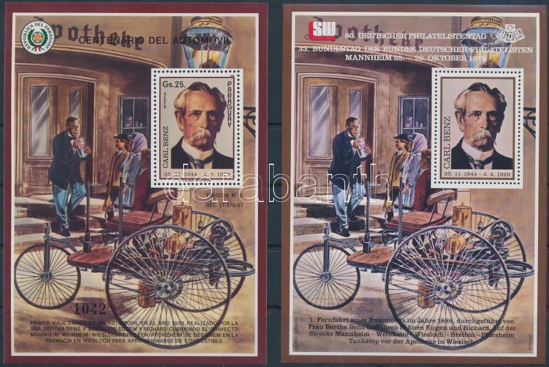 Car block + souvenir sheet, Autó blokk + a blokkal azonos ábrájú emlékív egy német bélyegkiállításról