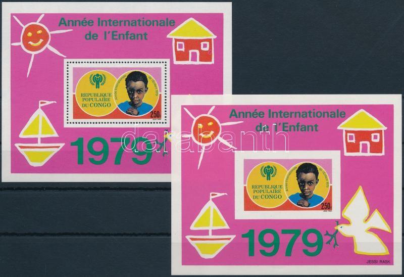 International Year of the Children block + imperforated block, Gyermekek Nemzetközi Éve blokk + vágott blokk