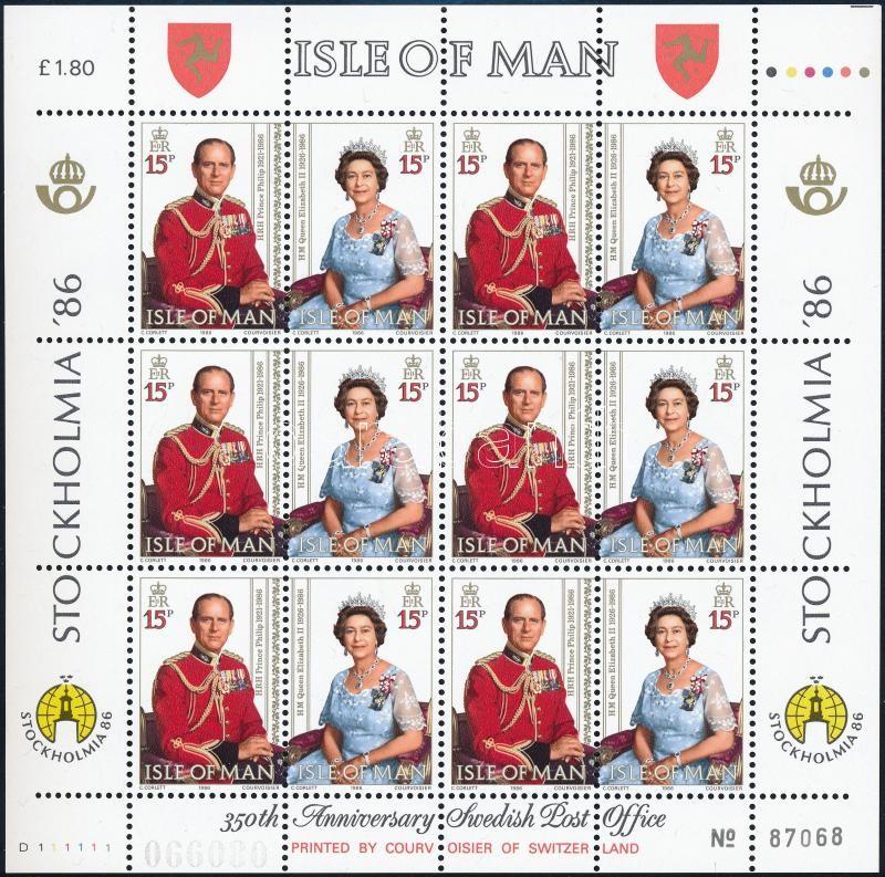 II. Erzsébet brit királynő kisív, Elizabeth II minisheet