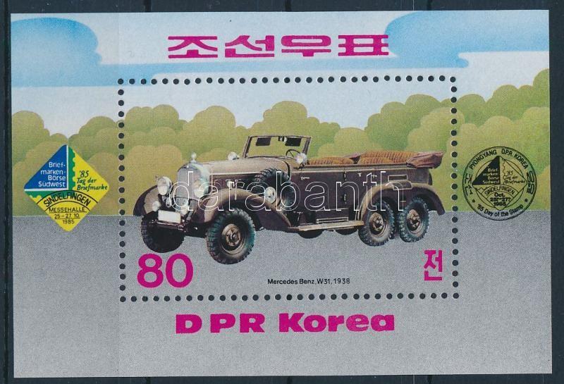 International Stamp bourse block, Nemzetközi bélyegbörze blokk