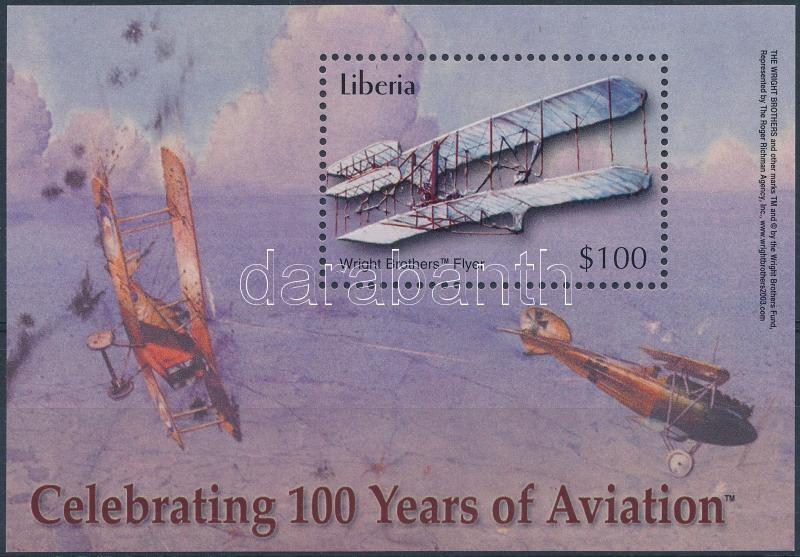 Celebrating 100 years of aviating Wright brothers block, Repüléstörténet, Wright testvérek blokk