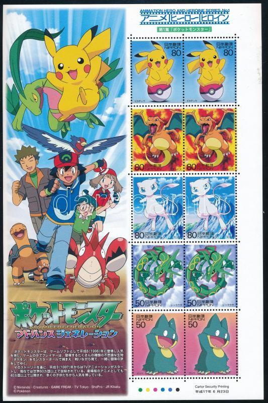 Pokemon minisheet, Animációs rajzfilmek: Pokémon kisív