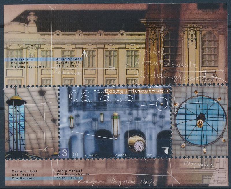 Architecture block, Építészet blokk