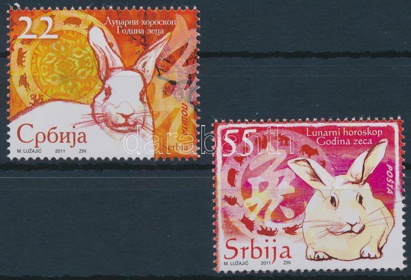 Chinese New Year: Year of the Rabbit set, Kínai Újév: A nyúl éve sor