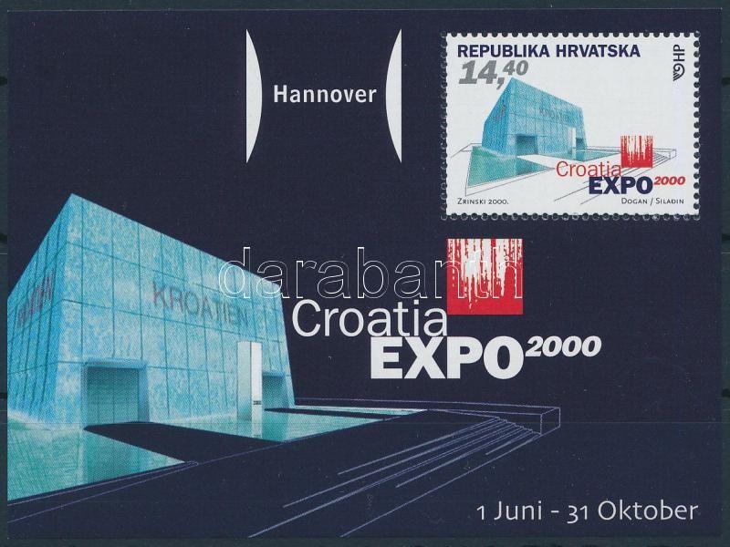 World Exhibition EXPO 2000, Hannover block, Világkiállítás EXPO 2000, Hannover blokk